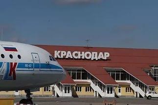 О некоторых итогах работы специалистов в аэропорту г.  Краснодара