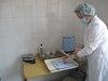 О поступлении проб в рамках мониторинга Пищевой безопасности