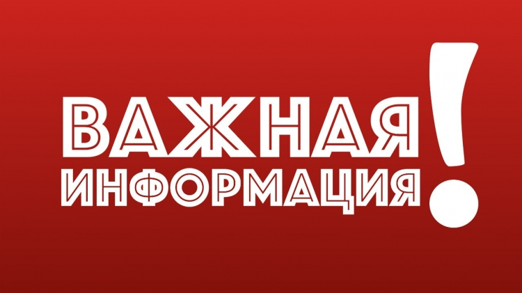 Производителям масложировой отрасли Кубани!