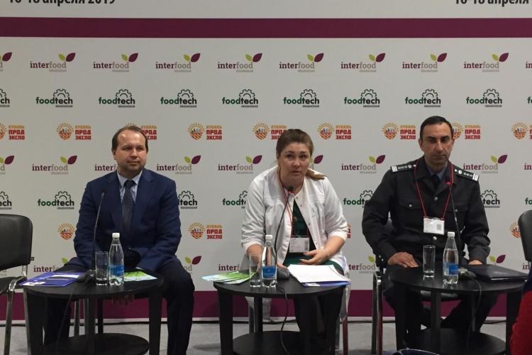 Контроль качества и безопасности пищевой продукции и продовольственного сырья обсудили на выставке «Кубаньпродэкспо»