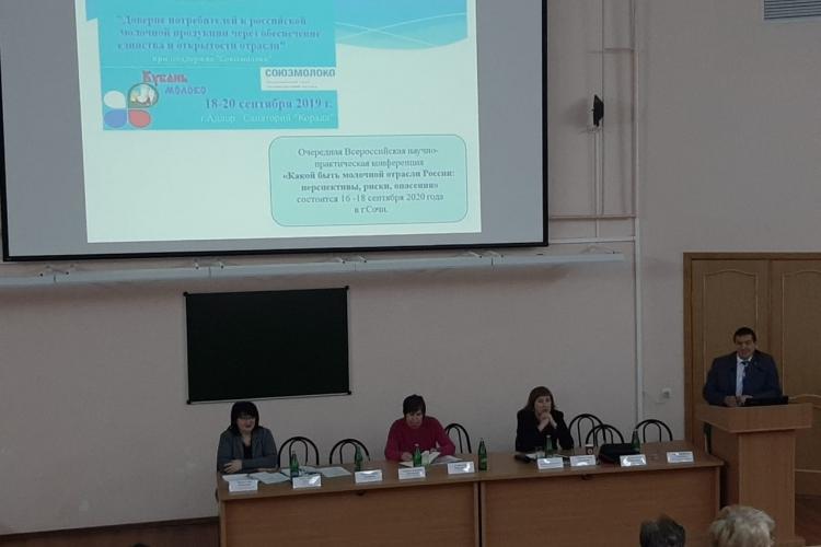 Об участии в заседании круглого стола в рамках Научно-практического семинара