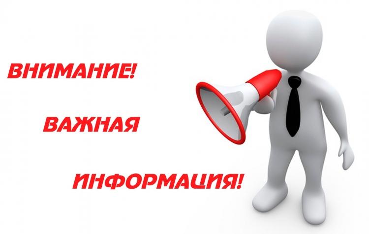 В Учебном центре корректировка плана проведения курсов повышения квалификации