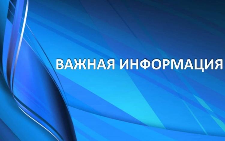 """О временном ограничении личного приема граждан в ФГБУ """"Краснодарская МВЛ"""""""