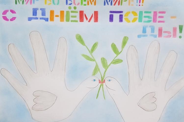 """В лаборатории состоялась выставка детских рисунков """"День Победы глазами детей"""""""