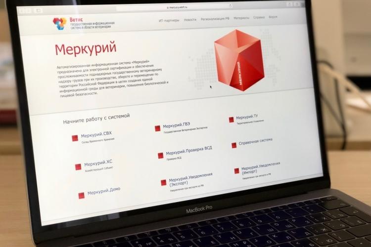 Об успешном окончании курсов повышения квалификации в Учебном Центре
