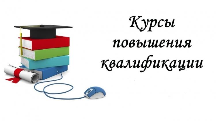 В Учебном Центре - выпуск слушателей!