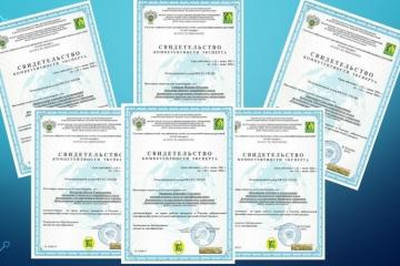 Специалисты ФГБУ «Краснодарская МВЛ» прошли стажировку по программе подготовки экспертов в системе «СемСтандарт»