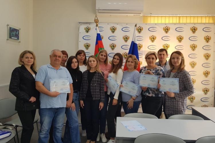 О повышении квалификации специалистов ФГБУ «Краснодарская МВЛ»