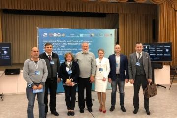 Специалист ФГБУ «Краснодарская МВЛ» приняла участие в Международной научно-практической конференции «Развитие и современные проблемы аквакультуры»
